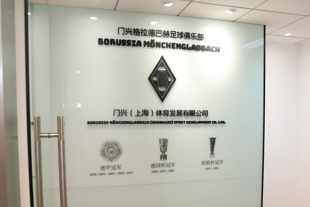 Gladbach China Office